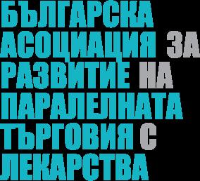 Апел към МЗ за предприемане на мерки за извънреден внос