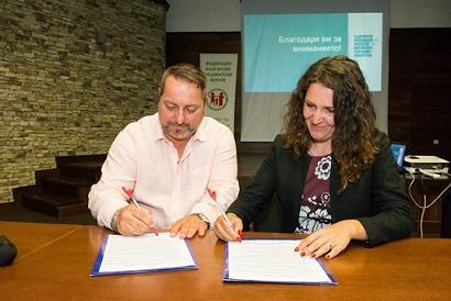 Интернет платформа за подаване на горещи сигнали за липсващи лекарства бе представена на Конференцията на Федерация Български пациентски форум
