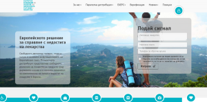Вносът на лекарства е решение при 53% от сигналите за недостиг показва първата междинна обработка на резултатите от интернет платформата на БАРПТЛ