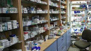 Б. Маринкова: Вносът на лекарства е решение при 53% от сигналите за недостиг