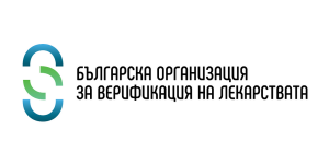"""Информационно съобщение – Първата годишнина на Сдружение """"Българска организация за верификация на лекарствата"""""""