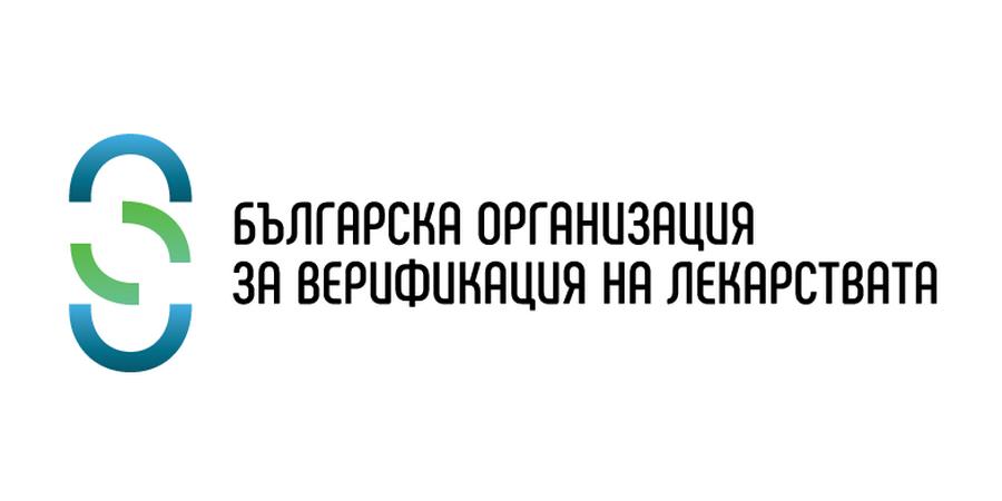 Българската система за верификация на лекарствата функционира успешно през извънредното положение