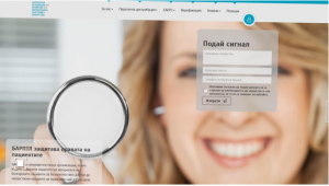 Интернет платформа помага на пациенти, чиито лекарства липсват в аптеките