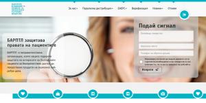 Нарушена ритмичност на вноса на лекарства и изтегляне на продукти от България –  водещи причини за сигнали от пациентите